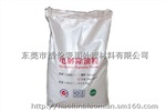 惠州不銹鋼除油粉廠家,惠州鋼鐵除油粉供應商