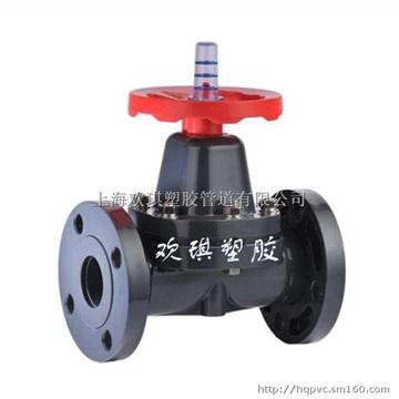 PP塑料隔膜閥-EPDM密封塑料法蘭隔膜閥DN80
