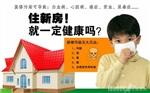 深圳酒店甲醛超標檢測治理,深圳賓館甲醛檢測治理