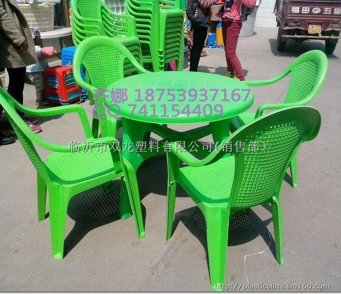 青岛啤酒塑料桌椅 大排档塑料桌椅 户外塑料桌椅 促销塑料桌椅哈尔滨