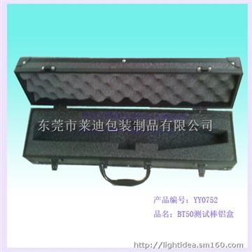 東莞市萊迪包裝制品廠供應測試棒包裝盒,測試棒鋁盒
