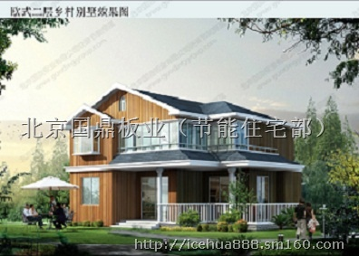 轻钢结构别墅 轻质保温混凝土复合板快装别墅
