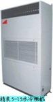 水冷柜式空調機