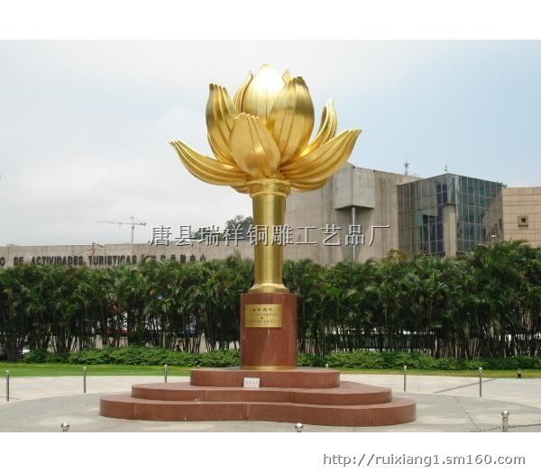 广场雕塑大型雕塑雕塑厂瑞祥铜雕
