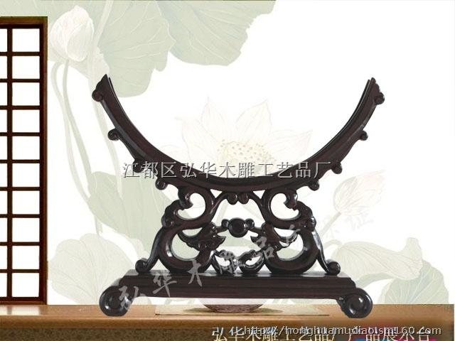 江都市弘华木雕工艺品厂提供各种底座, 木底座,木制底座,木座,实木