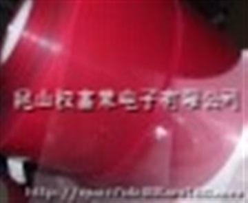 三层红网格保护膜 三层PET红色网格高清防刮保护膜
