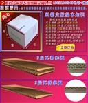 化妆品包装纸箱定做价格优惠,打包发货 5层加厚