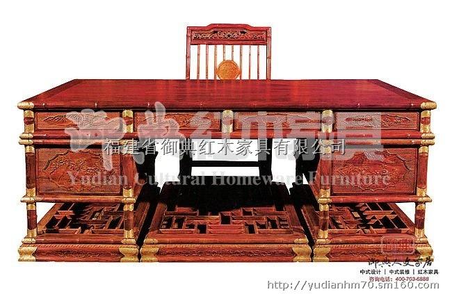 红木家具十大品牌 仙游红木家具价格大全   红木办公桌介绍:红木家具历代仅供帝王将相使用,工艺特殊,随时间的流逝,红木家具的制作工艺渐渐失传。制作泰御典木家具的工匠多是宫廷匠人后世传人,融入文化性、配套性、尊贵性,使新派红木家具成为百年经典。   红木老板桌品质保证:100%真材实料、如假包换,解除客户后顾之忧。品质有保障,服务更贴心,用的更放心!在行业内率先推行红木新国标GB28010-2011《红木家具通用技术条件》制作标准(一书一卡一证)。本着顾客至上、服务第一的原则,并免费为客户提供全方位的中式