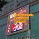 廣州專業戶外廣告工程制作 大型戶外廣告工程大型戶外