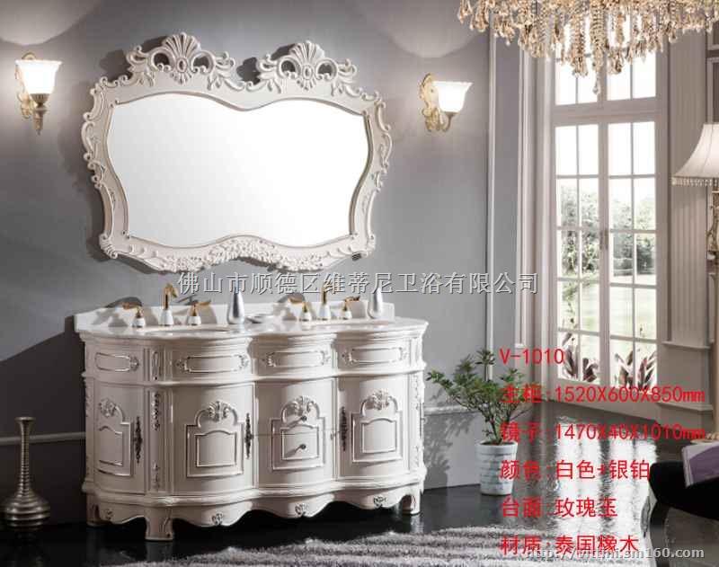 厂家 新古典浴室柜品牌