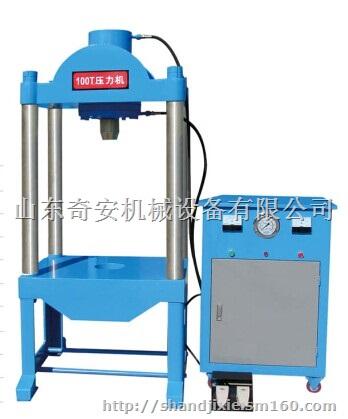 四柱电动液压多功能压力机