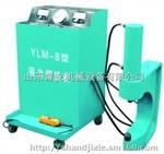 YLM-B型電動液壓冷鉚機