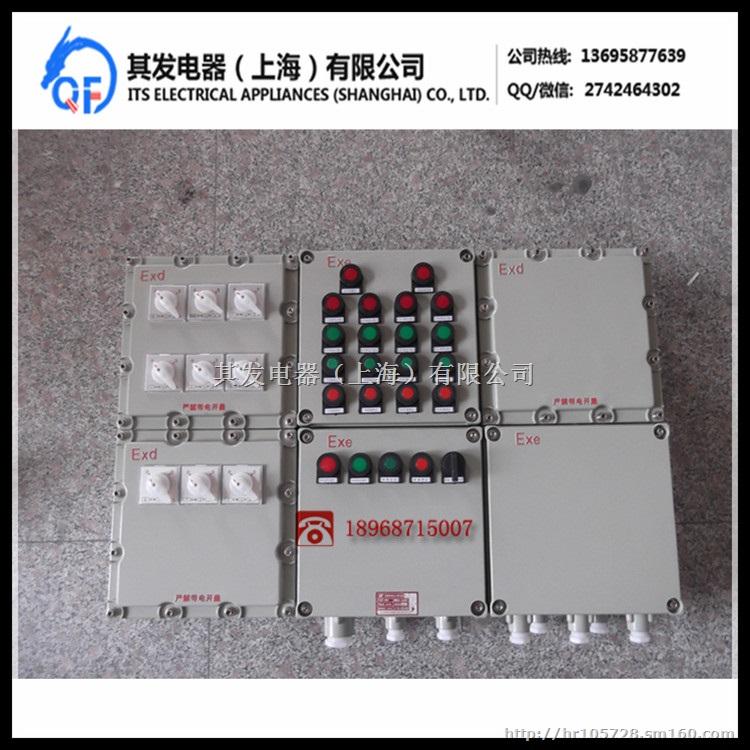 【供应bxm(d)53防爆照明配电箱价格】其他批发价格