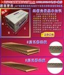 中山市K3A包裝盒價格/扣盒批發價格 紙盒定做廠家
