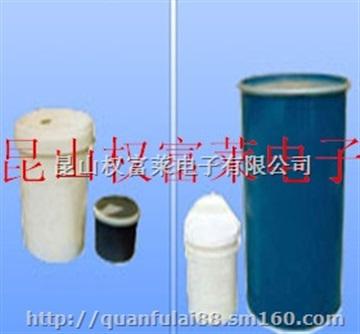QFL8618中空玻璃聚硫膠