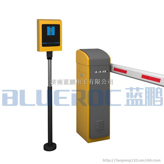 【致远蓝牙远距离停车场系统停车场管理系统自动道闸