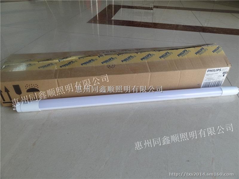 飞利浦 10w/830 t8 led灯管