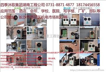 空气能空调地暖一体机、空气能供暖系统