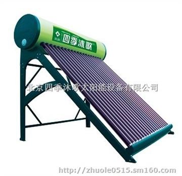 北京住宅太陽能熱水器安裝工程、北京太陽能熱水器價格