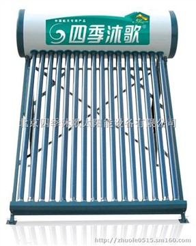 太陽能熱水器報價、北京太陽能熱水器報價