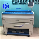 奇普KIP3000二手工程复印机数码打印机