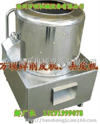 【水果削皮机】其他机械及行业设备批发价格,厂家