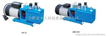 2XZ-C系列直聯旋片式真空泵