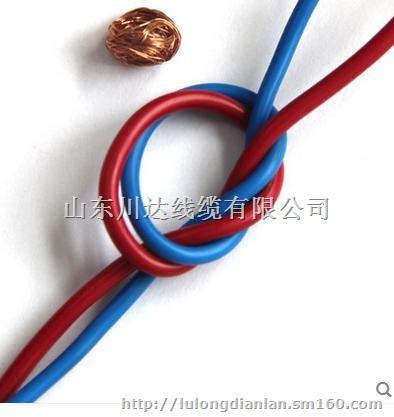 【深圳电缆电线国标线】其他批发价格