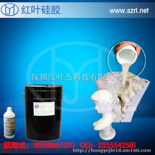 【砂岩浮雕硅胶欧式构件模具硅胶】其他塑料制品批发