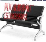 達州排椅家具廠攀枝花禮堂椅家具廠廣元等候椅家具廠廠