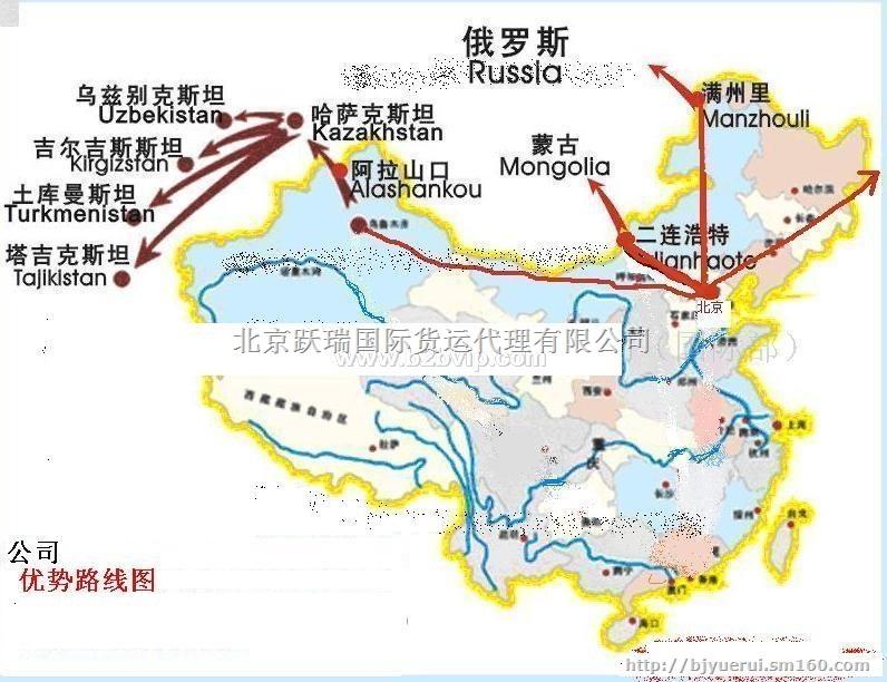 天津到广州海运