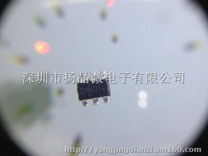 商品名称:低价批发原装dw01锂电池保护ic 自定义分类:集成电路ic
