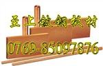 進口C17410模具鈹銅板
