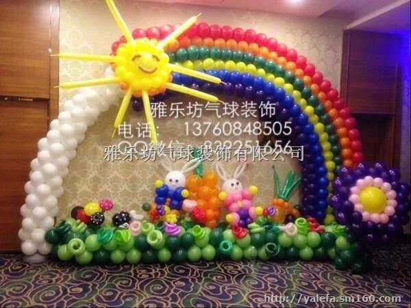 气球生动的造型设计,用气球编制成各种造型烘托欢乐气氛,来装饰各种喜庆活动的场合,雅乐坊气球装饰有限公司气球主要经营:宝宝满月宴会,开业典礼,婚礼布置,生日Party,节日庆典,商场促销活动,企业年会等气球设计与布置。气球采用的是:哥伦比亚,韩国,美国等进口天然乳胶气球,质量保证,绿色环保,欢迎来电咨询 联系人:吕经理 手机:13760848505 QQ: 839251656 地址:广州市白云区大道北圣地南路东兴二街11号 网址:http://www.