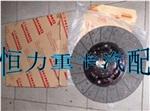 广汽日野700离合器片压盘分离轴承配件