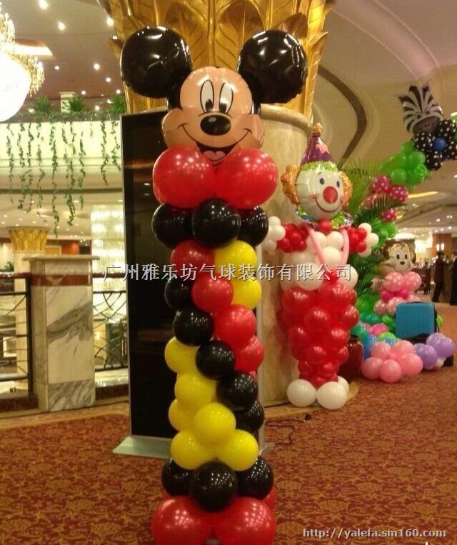 气球装饰,开业布置