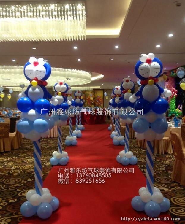 婚礼现场布置,生日party,节日庆典,商场促销活动,企业年会等气球设计