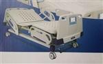 前卫系列电动护理床