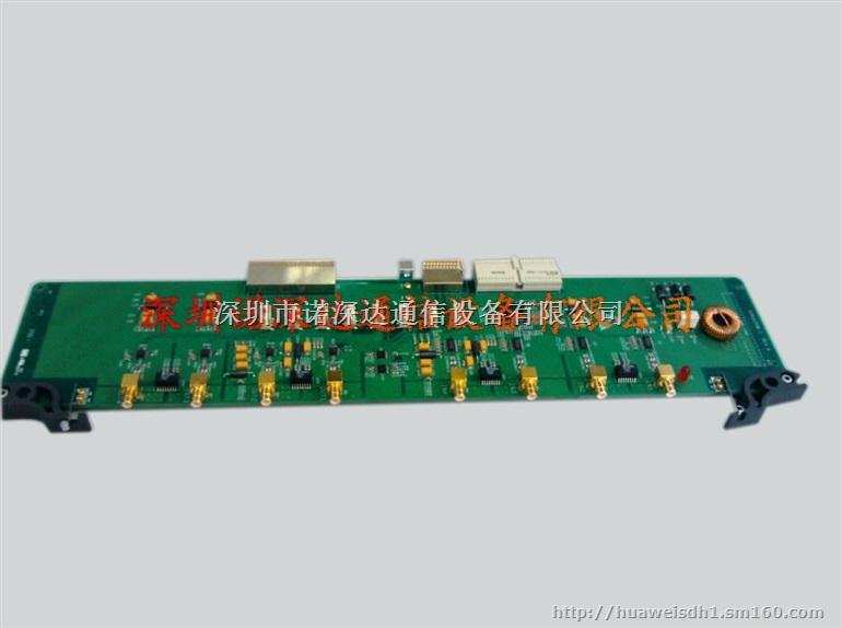 电路板 机器设备 770_574