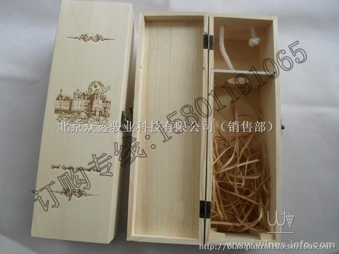 【生产茶叶木质包装盒制作】其他包装批发价格