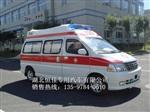 福特救护车报价 135 9784 0610