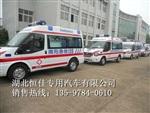 福特全順救護車價格 135 9784 0610