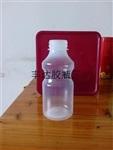 PP饮料瓶PP耐高温饮料瓶热灌装饮料瓶