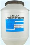 十八烷基二甲基芐基氯化銨