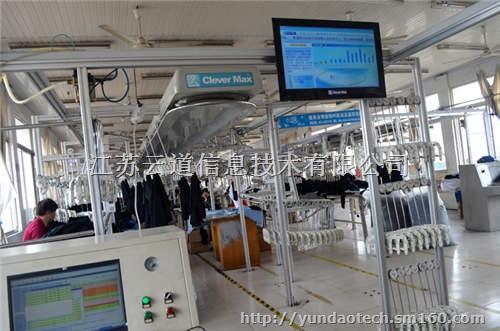 【服装吊挂生产线】其他机械及行业设备批发价格