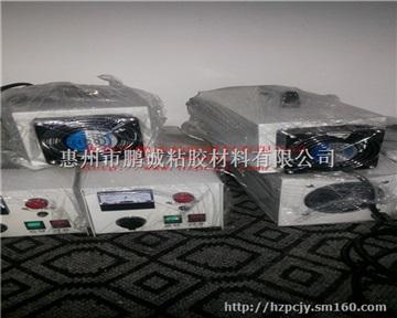 手提式UV机