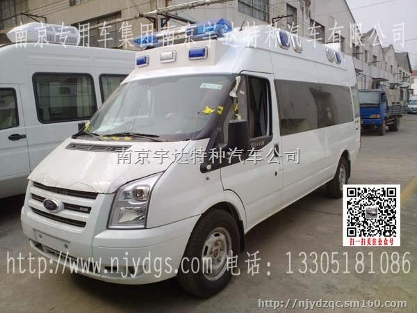 江铃福特全顺新时代v348长轴监护型救护车