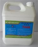 496膠水解膠劑,快干膠416膠水解膠劑 生產商