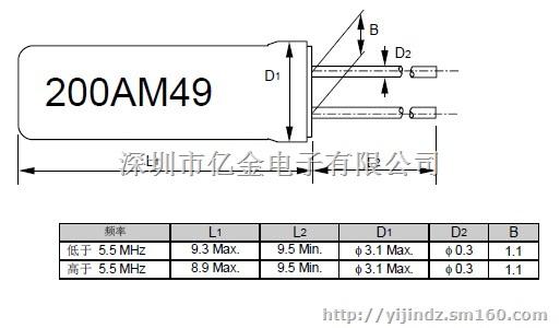 进口石英晶振,石英晶体谐振器,ca-301晶体
