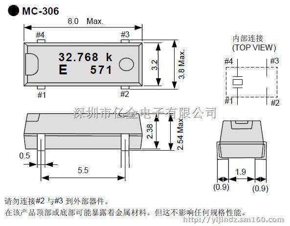 石英晶体进口,爱普生石英晶振,mc-306晶振